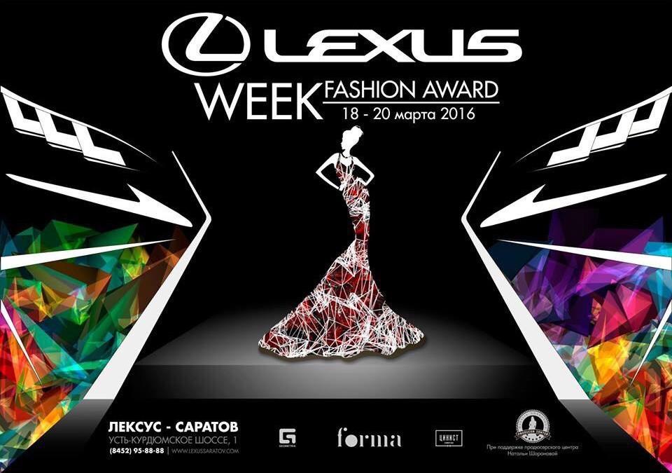 Lexus Fashion Week
